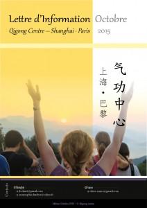 Lettre-dInformation-Qigong-Centre-octobre-2015-212x300